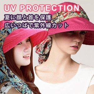 ノーブランド品 女性 太陽 日 帽子 顔保護 UV対策 ツバ 広バイザー 折り畳み式 キャップ 全5色 - ベージュ|stk-shop