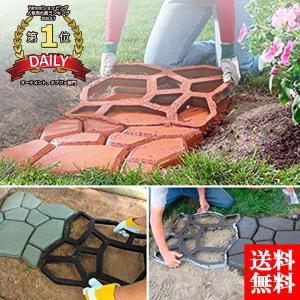Dovewill DIY 舗装 ガーデニング セメント フロア モールド型 道路 成形 花型 プラス...