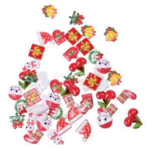 50個入り DIY クリスマス 樹脂 カボション ビーズ ボタン スクラップブッキング アクセサリー 装飾用|stk-shop