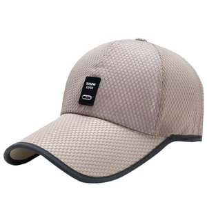 Dovewill 男女兼用 メッシュ 旅行 室外 スポーツ帽子 野球帽子 サンハット キャップ 日よけ 速乾 通気性 全6色選べる - ベージュ|stk-shop
