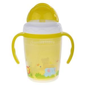 Blesiya キッズ 赤ちゃん 安全材料 両ハンドル 水筒 ストロー マグボトル ストローボトル 230ml 無味 無毒 4色選べる - イエロー|stk-shop