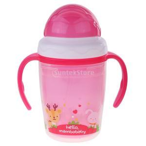 Blesiya キッズ 赤ちゃん 安全材料 両ハンドル 水筒 ストロー マグボトル ストローボトル 230ml 無味 無毒 4色選べる - ローズ|stk-shop