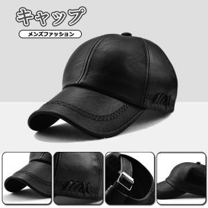 キャップ メンズ PUレザー ハット 野球帽 秋冬 帽子 おしゃれ カジュアル 調整可能 ゴルフ スポーツ 屋外 アウトドア|stk-shop