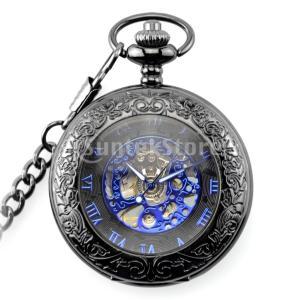ノーブランド品 レトロな スチームパンク 機械式 懐中時計 手風の刻印 メタル ブルー、ブラック