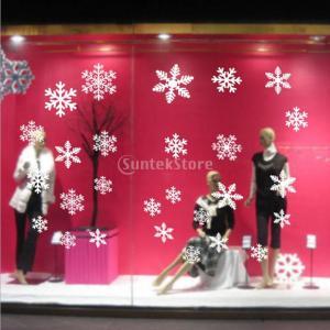 説明:クリスマスホワイトスノーフレークウィンドウ装飾、スノーフレークしがみついているが、透明自己しが...