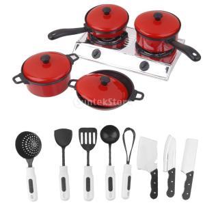 ノーブランド品 プラスチック製 子供 おもちゃ キッチン 調理器具セット stk-shop