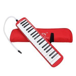 キャリーバッグレッドと37キーメロディカ楽器|stk-shop