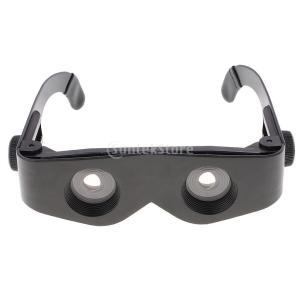 SONONIA ハンドフリー 釣り用 双眼? 望?? 調節可能 高性能 3倍の拡大鏡
