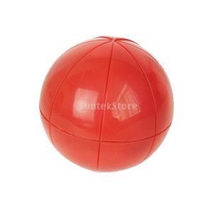 3Dパズルボール 知恵ボールゲーム パズルゲーム 子供 知能開発 おもちゃ