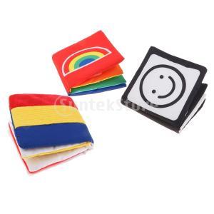 Perfeclan 全3個 ポリエステル布 布の本セット 開発ブック シェイプ学習 ブック 知育玩具