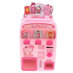 KESOTO お店屋さん ごっこ遊び 自動販売機 ふり遊びおもちゃ ままごと遊び おもちゃ 2色選択...