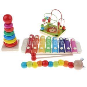 音楽おもちゃ 木製 教育玩具 木琴 ビーズ迷路 リングタワー キャタピラー 4個入り