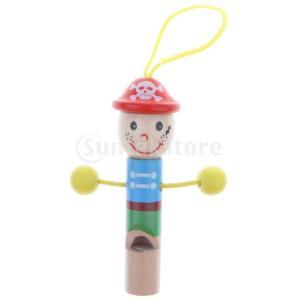 木製 笛のおもちゃ 子供 赤ちゃん 音楽おもちゃ ホイッスル キーリング おもちゃ雑貨