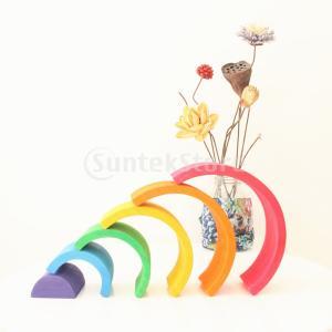 モンテッソーリレインボー木製スタッキングリングアーチブロック子供教育玩具