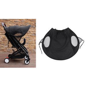 夏の幼児用レイシェードユニバーサルUV Proteiveベビーカーサンシェードカバー|stk-shop
