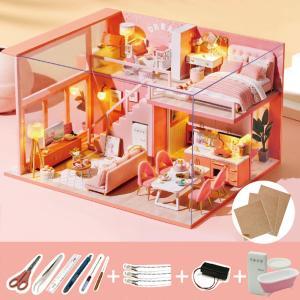 ミニチュアドールハウスモデルキット 家具付き 木製ミニチュアドールハウス 手作り  DIY LEDライト 防塵カバー バレンタイン プリンセス 少女|stk-shop
