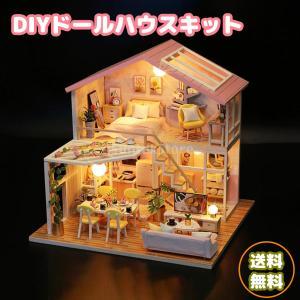 ミニチュアドールハウスキット ドールハウス ミニチュア家具 diyドールハウスキット ミニ現代コテージモデル ledライト 女の子|stk-shop