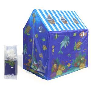折りたたみ式キッズテントハウス男の子と女の子はテント子供プレイハウスおもちゃ水中世界を再生します stk-shop