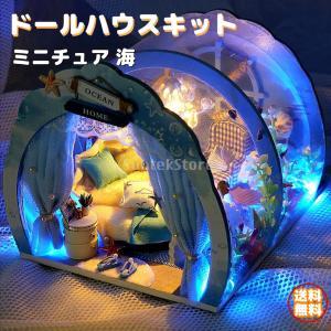 木製ミニチュアドールハウスクリエイティブ家具キットおもちゃ大人フェスティバルギフト10歳|stk-shop