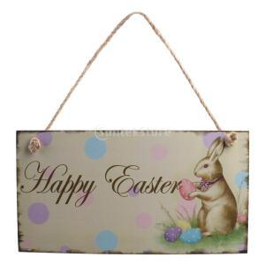 レトロ ウード製 幸せな イースター ドア 壁ハンガー エッグ 兎 装飾 吊り看板|stk-shop