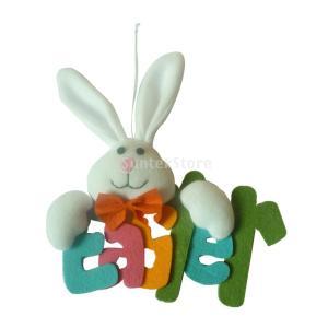 フランネル 漫画のウサギ イースター 柔らかい 装飾 写真小道具 ホームデコレーション 可愛い|stk-shop
