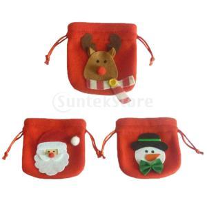 説明:かわいいサンタの雪だるまのトナカイスタイルのクリスマスの甘いキャンディーバッグ巾着袋は収納キャ...