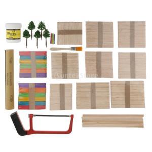 面白い 知育玩具 おもちゃ 木製ハウス スティック 模型 工芸品 3セット選択可  - セットB