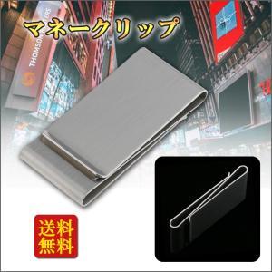 マネークリップ 紙幣クリップ ポケット 財布 カード 現金ホルダー クリップ 全2種類選ぶ - タイプ2|stk-shop