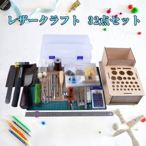 説明: 金属、木材 丈夫と実用的であんぜんな素材から作られました、多種類のツールが揃っていて、手作り...