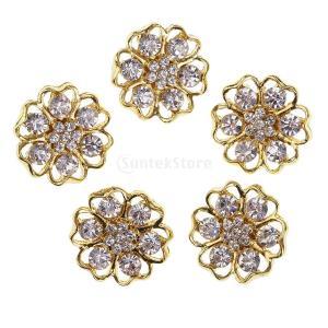 Fenteer 花のボタン 飾りボタン ラインストーン 縫製 シャンク 20ミリメートル ゴールド 約5個入り|stk-shop