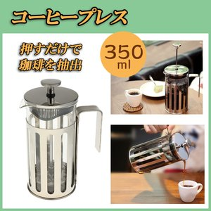 説明:  これはコーヒーの最高のカップへの最も簡単で最も速い方法です:あなたの好きな挽いたコーヒー、...
