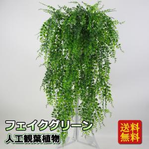 SunniMix 緑 観賞植物 人工植物 屋内外 完璧 生き生き 装飾 活力 増加 耐久性 防水性 多種選べる  - 75x 13x 5cm|stk-shop