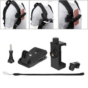 携帯電話用バックパックショルダーストラップマウントホルダー電話クランプバンドル1|stk-shop