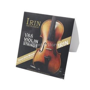 説明: ヴァイオリン弦V68はステンレスシルクラインを採用しています。 輸入高品質の鉄強化。 ヘッド...