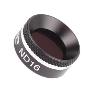 カメラレンズフィルター DJI MAVIC Airドローン用 サンフード 全6選択 - ND16