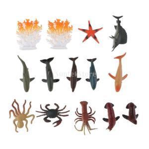説明: これらの動物モデルはあなたのコレクションの傾向やあなたの子供の想像力豊かな遊びを満たすことが...