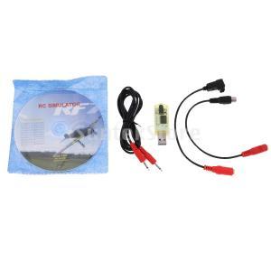 B Blesiya RCドローン用 フライトシミュレータ ヘリコプター USB スクエアアダプタケーブル G7 / G6をサポート