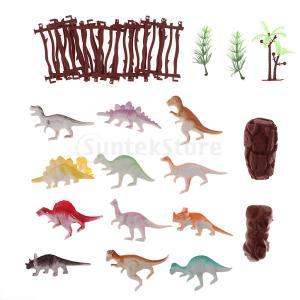 説明: 真新しいそして高品質の100% これらの現実的でリアルな恐竜や木モデルのフェンスは、子供たち...