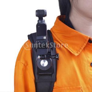 説明: GoProカメラアクセサリー用DJI Osmoポケットハンドヘルドジンバル用バックパック固定...