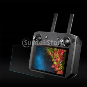 説明:スクリーンリモコン付きDJI MAVIC 2用5.5インチTPU防爆膜。 スクラッチプルーフ、...
