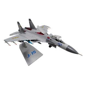 1:72スケールJ15金属ダイキャスト戦闘機モデル合金飛行機航空機用moture飾り