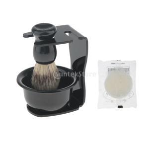 メンズ 高品質 シェービングブラシ マグカップ シェービング スタンド ボウル 男性 ギフト|stk-shop