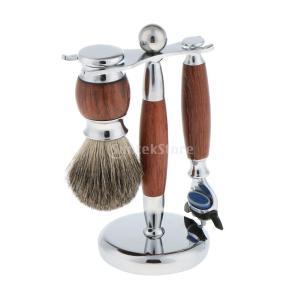 シェービング ホルダー スタンド ブラシ 剃刀 ブレードなし 木製 男性 シェービングキット 柔らかい 安全剃刀 ギフトセット|stk-shop