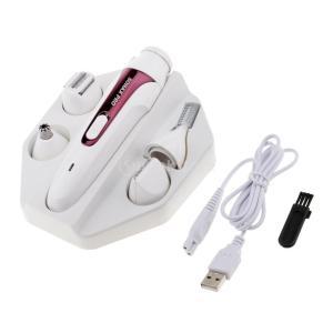 Fenteer レディースシェーバー 電気脱毛器 USBケーブル カミソリ トリマー 顔 鼻毛 ビキニ ボディー 5 In 1 便利|stk-shop