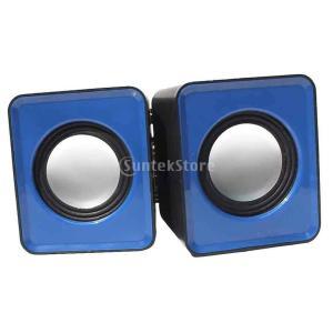 超軽量 USB2.0 音楽再生 ミニスピーカー ステレオ サウンドスピーカー MP3プレーヤー/携帯電話/ラップトップ|stk-shop