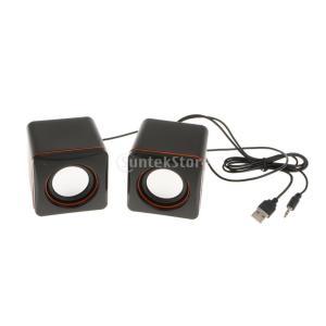 KOZEEY ミニ コンパクト 有線 USB ステレオ MP3、MP4スピーカー 交換性 便利性 高性能 安定性|stk-shop