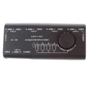4in1 AV オーディオ ビデオ 信号 スイッチャ スプリッタ S-ビデオセレクタ RCAケーブル付き|stk-shop