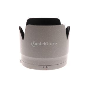 キヤノン70-200mm 2.8 L IS II USMカメラに対応 プロ 交換用 レンズフード E...