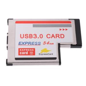 アクセサリー 部品 54mm  高速カード 2ポート USB3.0ハブ 超高速 アダプタ 変換カード
