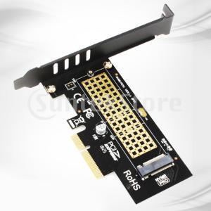 説明: サポート:さまざまなPCIEプロトコルのNVME m.2 SSD(SATAプロトコルのm.2...